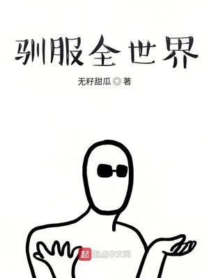 爆萌小狂妃:专坑腹黑王爷
